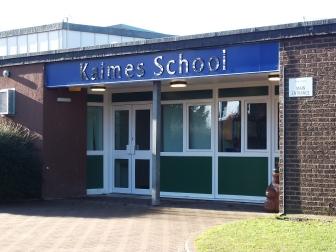 K1 & Main entrance
